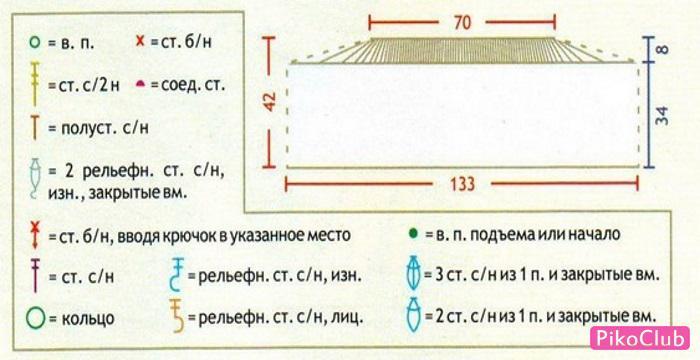 пончо10 ст.прямоугольник.