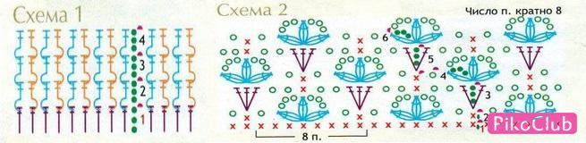 пончо8 ст.прямоугольник.